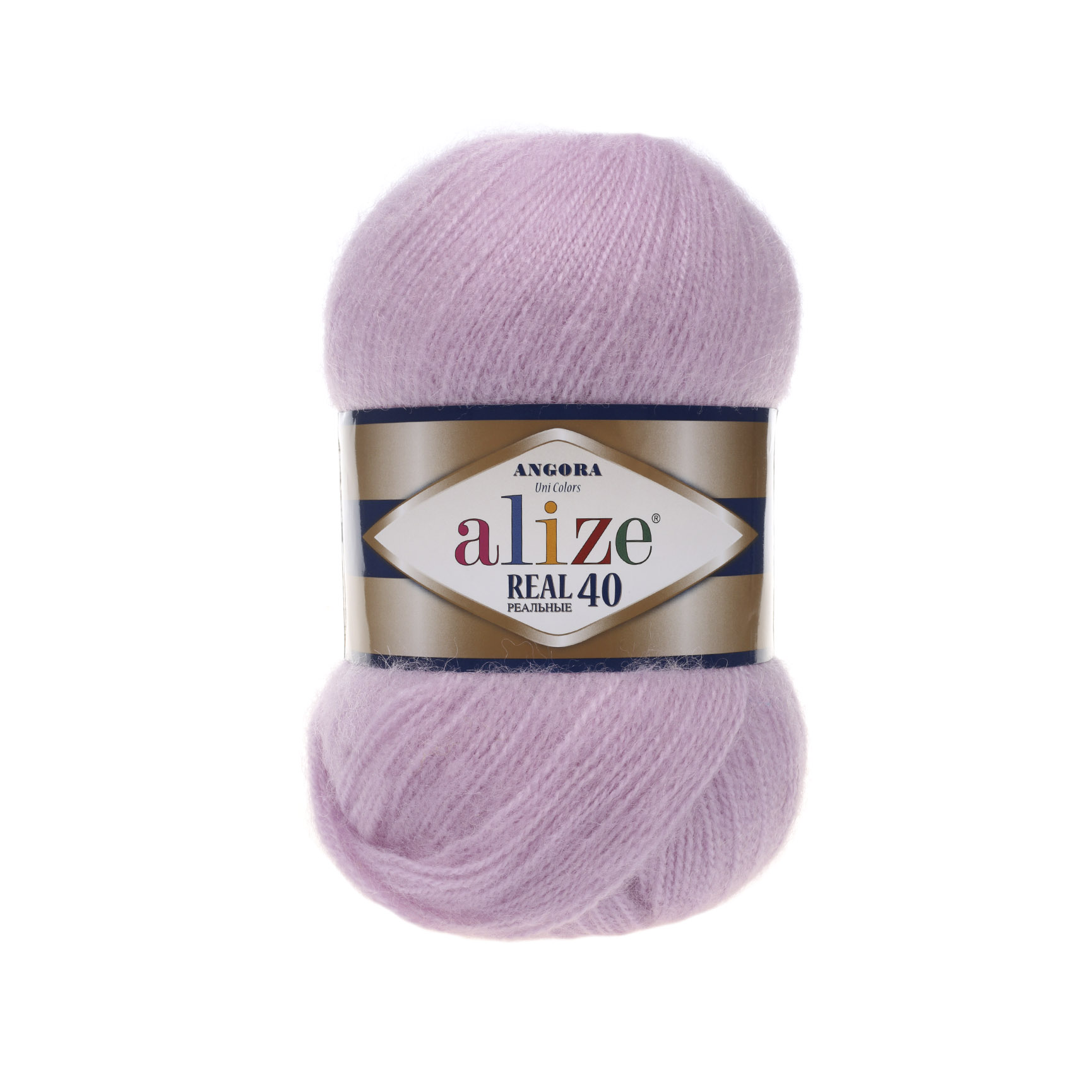 Image of Angora Real 40 mohair 100 gram Lilac 27