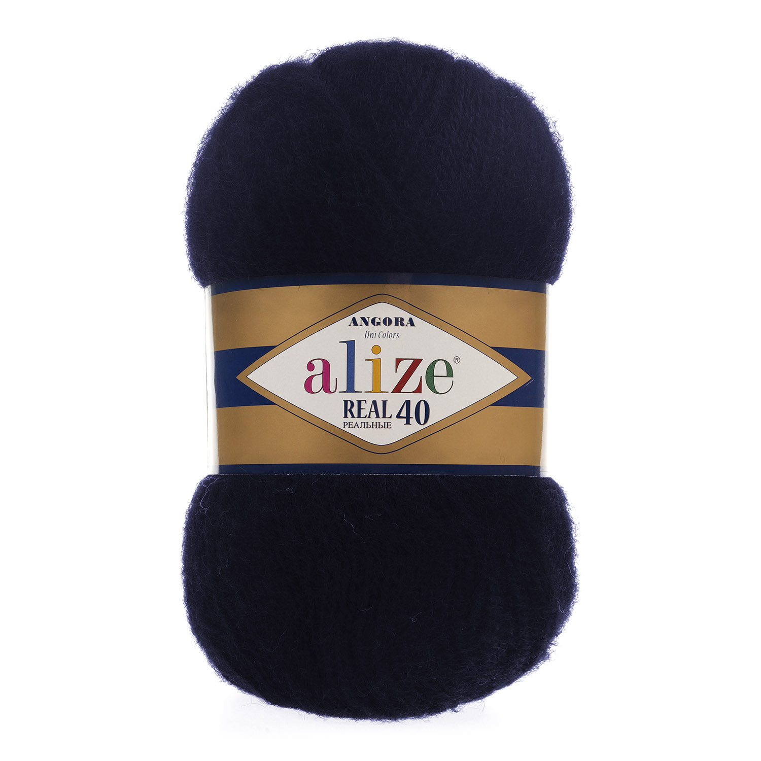 Image of Angora Real 40 mohair 100 gram Navy 58