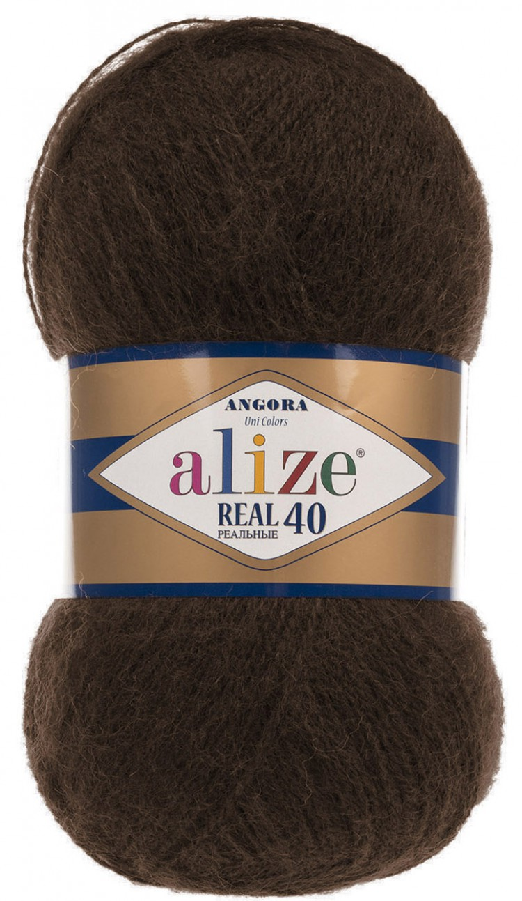 Image of Angora Real 40 mohair 100 gram Brown 201