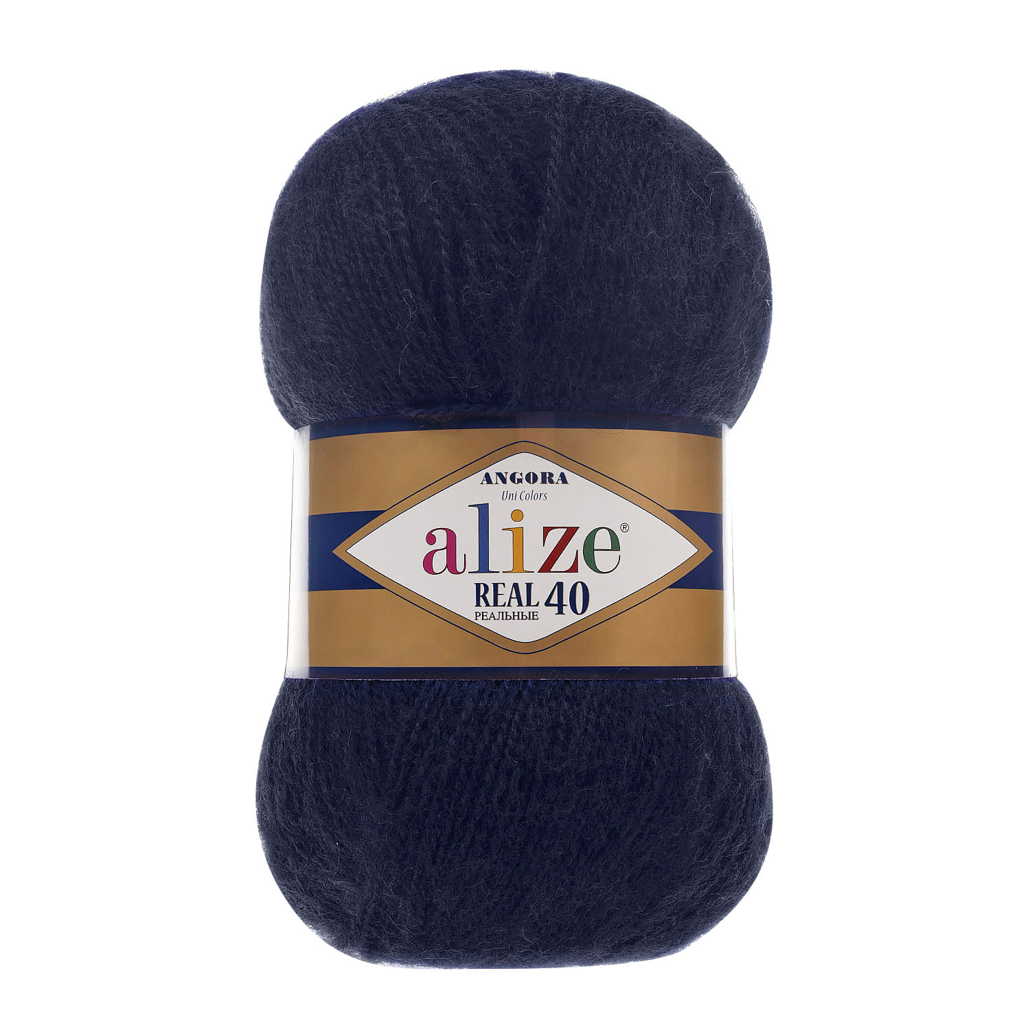Image of Angora Real 40 mohair 100 gram Midnight Blue 279