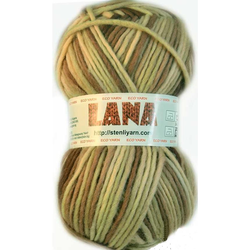 Lana merino uld 100 gram Gråbrun Mix 345