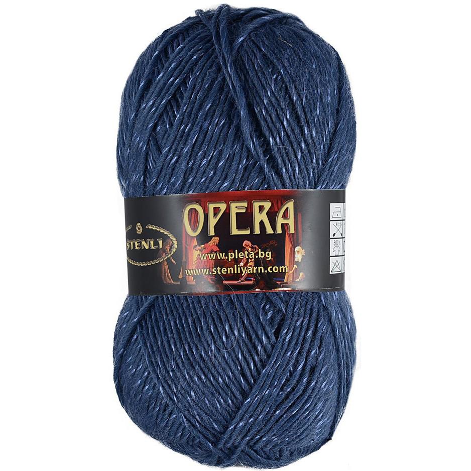 Opera merino uld & silke glans 100 gram Mørk Blåmeleret 27